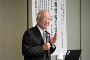 千葉大学名誉教授 齋藤康氏